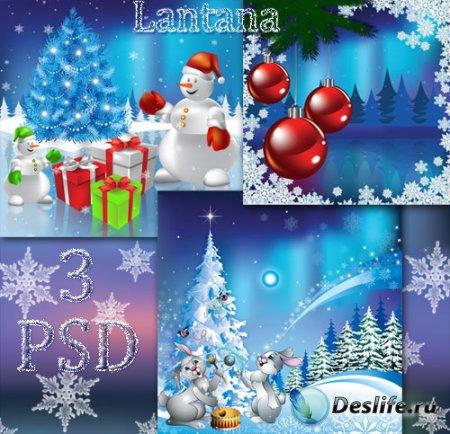 PSD исходники - Новогодняя коллекция № 19
