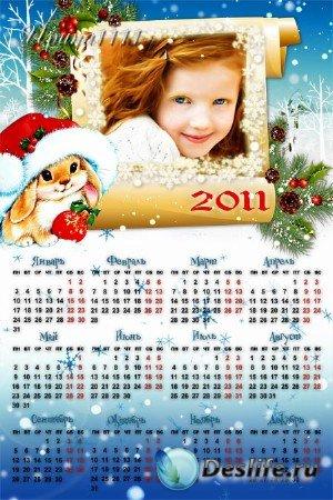Календарь для фотошопа на 2011 год - Лапочка