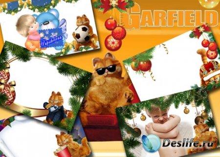 Рамочки Новый год с Garfield