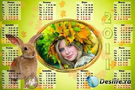 Календарь для фотошопа на 2011 г - Надежда