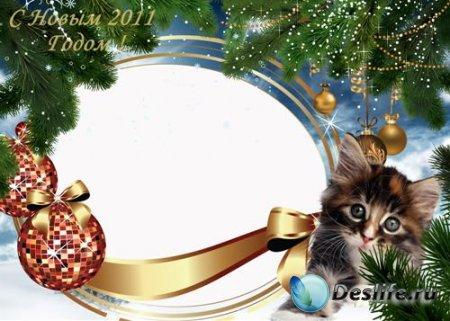 Рамка для фотошопа - С Новым годом