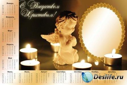 Рамка-календарь для фотошопа – Рождественский ангел
