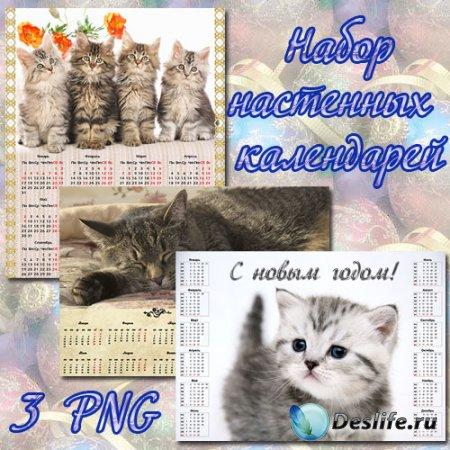 Настенные календари на 2011 год - Котята