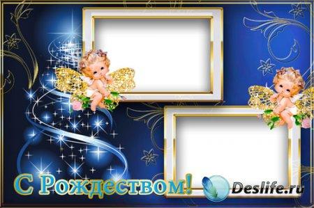 Рамка для фотошопа - С рождеством