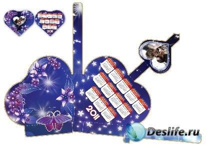 Календарь - фоторамка на 2011 год - Сердце