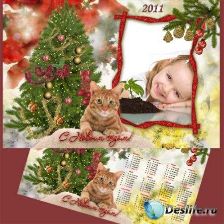 Календарь на 2011 год и рамка-открытка для фотошопа - Зима