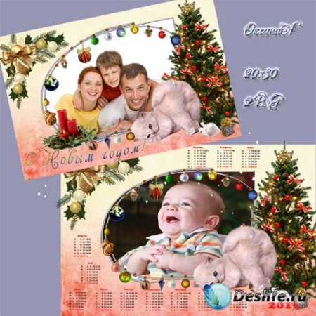 Календарь  на 2011 год и рамка для фотошоп – Ёлочные игрушки