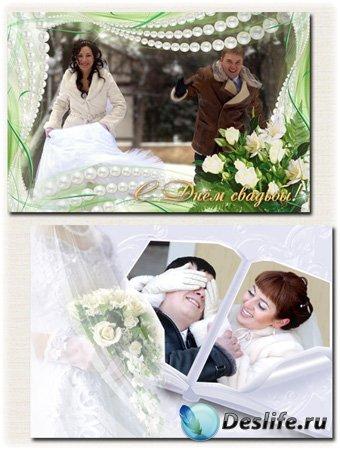 Рамки для фотошопа в день свадьбы