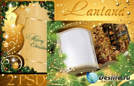 PSD исходники для фотошопа - Merry Christmas