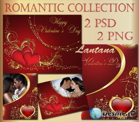 PSD исходники - Романтическая коллекция №1