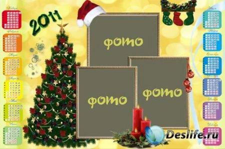 Календарь-рамка на 3 фото - Носочки с подарками