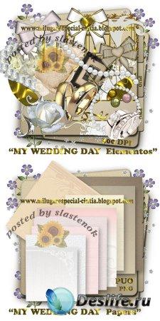Скрап-набор - День моей свадьбы (My wedding day)