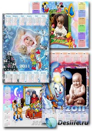Детские рамки-календари для фотошопа на 2011 год