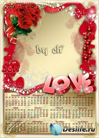 Календарь с вырезом для фото - Любовь