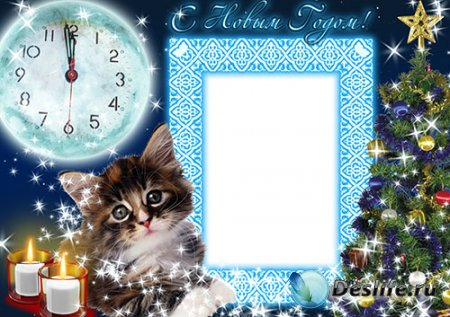 Рамка для фото - Время нового 2011 года