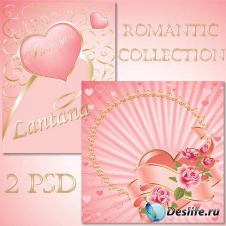 PSD исходники - Романтическая коллекция №2