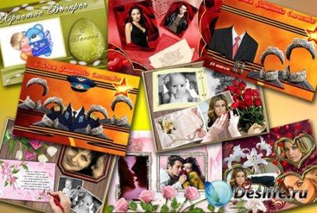 Сборник поздравительных открыток