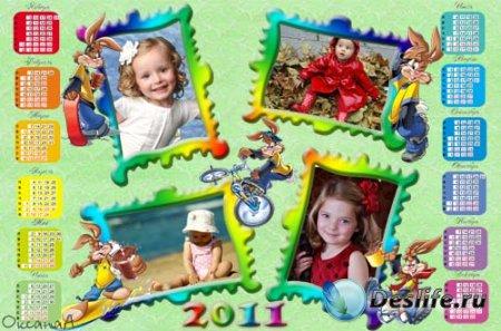 Календарь рамка на 4 фото с символом года - Neskvik