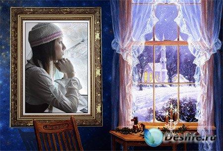 Рамка для фотошопа - Зимний вечер