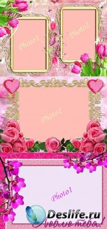 Рамки для фотошопа - День влюбленных