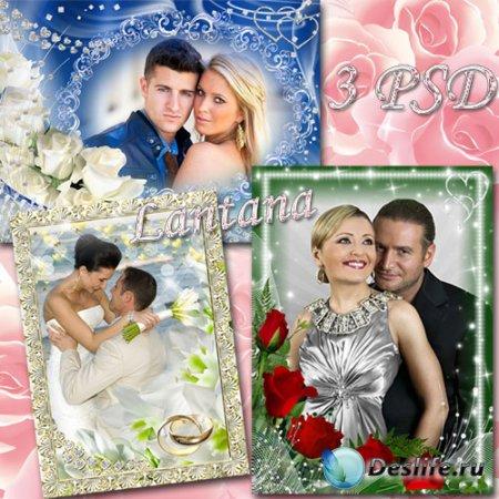 Романтичные рамки для фотошопа - Вместе навсегда