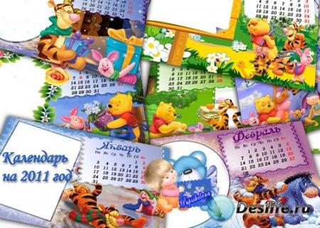 Календарь на 2011 год с Винни Пухом
