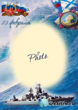 Картинки на 23 февраля моряки