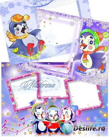 Детские зимние  рамки для фотошопа - Пингвины