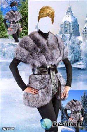 Женский костюм для фотошопа – Морозная свежесть