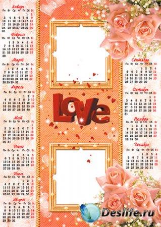 Календарь рамка на 2011 год - Любовь