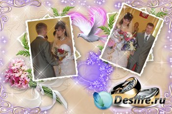 Свадебная рамочка для фотомонтажа
