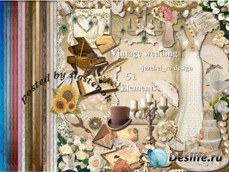 Скрап-набор - Винтажная свадьба