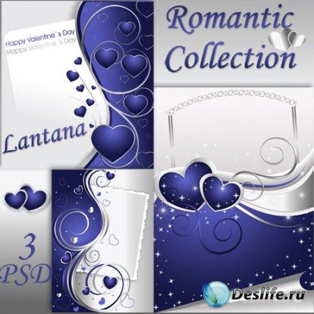 PSD исходники - Романтическая коллекция №3