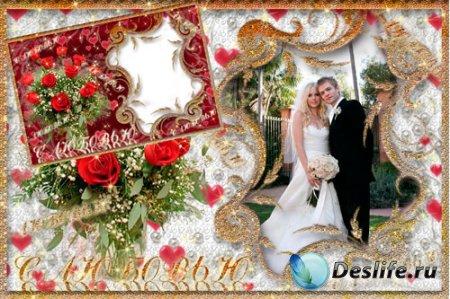 Романтическая рамка для фотошопа – С любовью и букетом