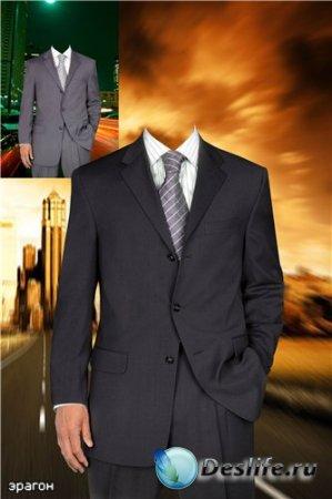 Мужской костюм для фотошопа – Магистраль