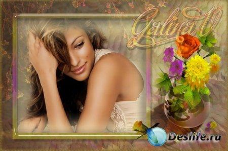 Рамка для фотошопа - Осенний букет