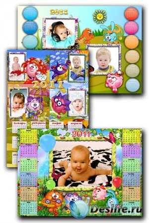 Детские фоторамки - календари на 2011 год - Смешарики