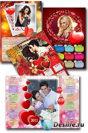 4 Фоторамки - календаря для влюбленных