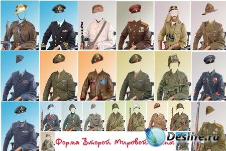 Военные костюмы для фотошопа - Форма Второй Мировой Войны
