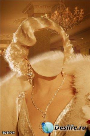 Женский костюм для фотошопа – Шикарная дама
