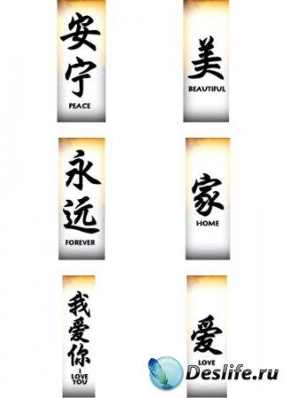 3500 японских иероглифов