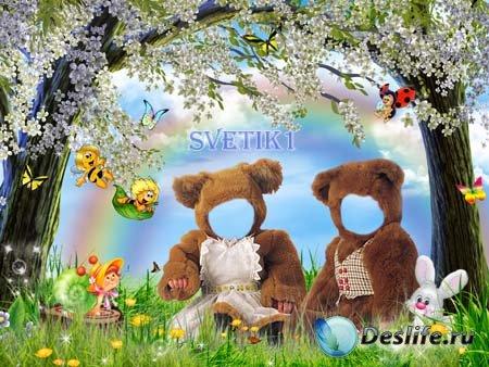 Детские костюмы для фотошопа - Медвежата