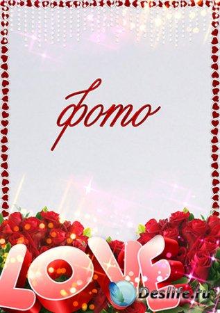Романтическая рамка для влюблённых - Love