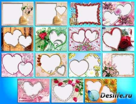 Рамки для фотошопа - С Днем Святого Валентина!
