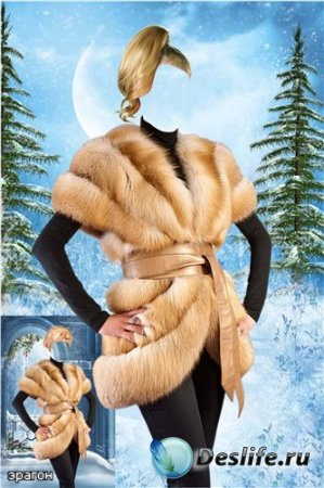 Женский костюм для фотошопа – Зима 2011