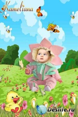 Красочный детский костюм для фотошопа