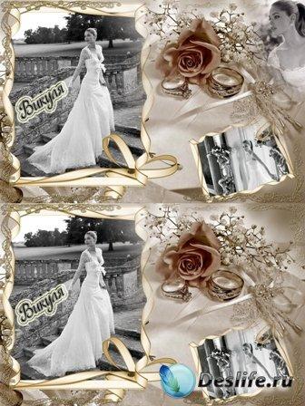Рамка для фотошопа – Свадебная 11