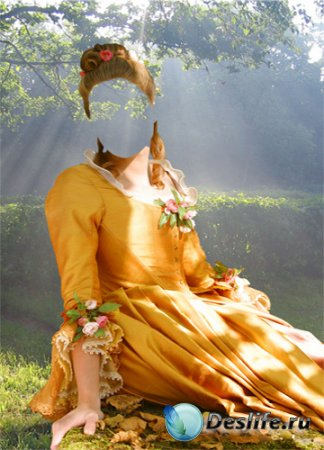 Красивый костюм - Милая Мадам
