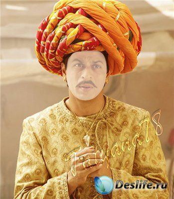 Костюм для фотошопа - Индийский мужчина