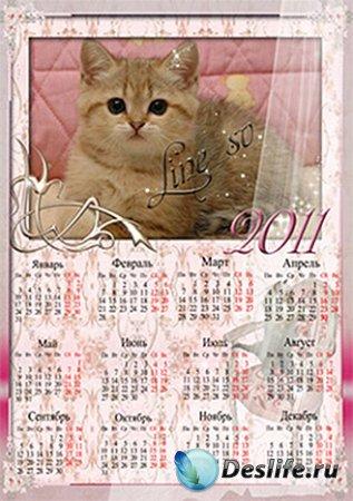 Календарь-рамка на 2011 год